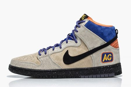 acapulco-gold-x-nike-sb-dunk-high-mowabb-1