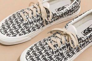 全球注目的 FOG x Vans 聯名鞋款,現在又有機會能夠入手了!
