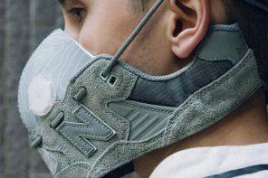 製作過程大公開!HYPEBEAST × New Balance 球鞋面罩帥炸了啦!