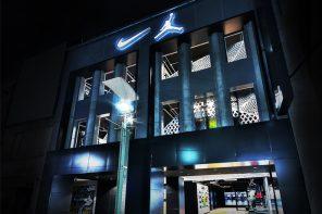 Nike & Jordan 首間籃球體驗店即將開幕!你想要的籃球鞋都在西門!