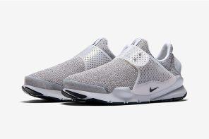 Nike 祭出全新女鞋配色 Sock Dart 「Metro Grey」,這種配色根本一派輕鬆