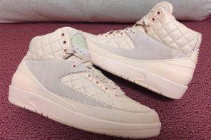 球鞋屆的香奈兒?Just Don x Air Jordan 2 高端奢華代表又釋出新色囉!