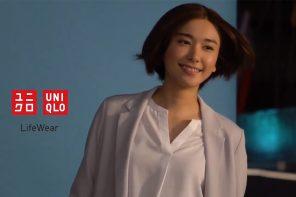 我們的新垣結衣出演 UNIQLO 最新廣告,這樣的「輕熟女」有合你的味嗎?