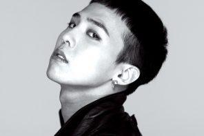 G-Dragon 個人潮牌發表了這款終於買得起的單品