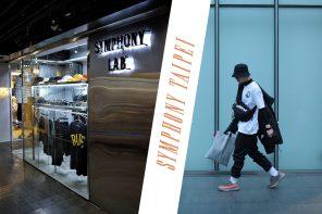 不必飛去韓國也能感受當季韓潮,指標性韓牌選貨店 Symphony Taipei 坐鎮台北街頭!