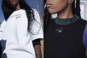 不只復古運動 Outfit!adidas EQT 打造未來時尚運動 Outfit!