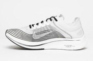 """跑鞋革命!NikeLab 新款 Zoom Fly SP """"White/Black"""" 正式開賣!"""