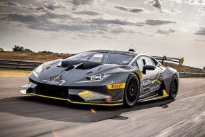 猛牛出閘!Lamborghini 推出全新「空氣力學賽車」,準備和 Ferrari 一較高下!