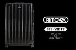 一覺醒來,Off White 又出聯名了?而且還是 Rimowa!?