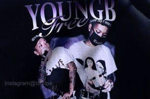 表示尊敬!設計師推出「Young B 楊賓」肖像 Tee