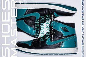 鈴木一朗的 Air Jordan 一代你看過嗎!這可不是客製款!