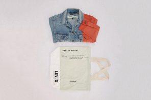 秋意漸濃該買件外套!Off-White 和 Levi's 聯名丹寧外套是個好選擇!