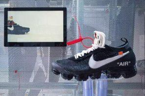想原價入手 Virgil Abloh x Nike「The Ten」?這門路你不可不知!