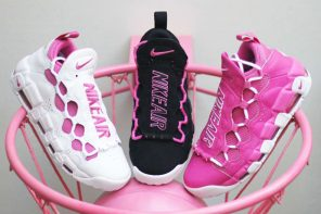 Nike 2018 年乳癌紀念版鞋款為「愛」提早問世!兩大經典鞋款再次融合!