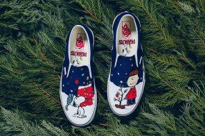潮流最大戶其實是 Snoopy!Peanuts 聯手 Vans 推出聖誕聯名鞋款!