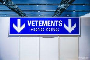 怎麼這麼多賣潮物的路邊攤?走進香港 VETEMENTS 一日期間限定店!