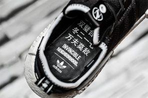 台灣潮店 INVINCIBLE 聯名 NEIGHBORHOOD x adidas NMD 高清無碼照流出!
