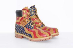 正式揭露!Supreme x Timberland 最新聯名鞋加入這「元素」帥到歪!