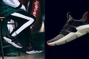 問我預測下雙轟動潮流圈的是什麼?就是這雙 – 最具前衛設計感的 adidas Originals 全新鞋履「Prophere」!