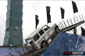 駕照路考這上坡起步會嚇死人!Benz G 系列極限操作驚豔全場!