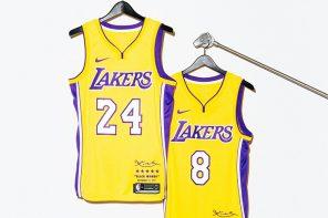 一次入手 8 號和 24 號!Kobe Bryant「激限量」簽名退休球衣在此!