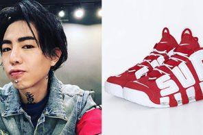 「你選一雙!」 謝和弦免費送「 Supreme x NIKE 」 球鞋鼓勵台灣年輕 Rapper!