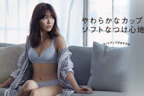 是誰能夠取代佐佐木希!?小嶋陽菜最新 UNIQLO 內衣廣告搶上位?!