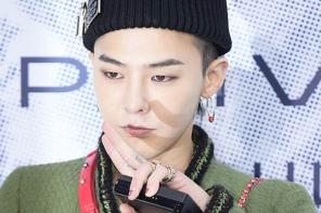 「不舉辦告別會見面會,希望低調入伍」G-Dragon 入伍日期確定!
