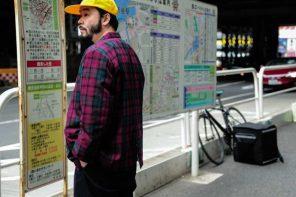 在「亞洲時尚潮流重鎮」東京舉辦的時裝周,潮人都怎麼穿?
