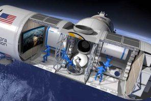 太空旅館即將於 2021 年開幕?