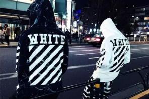 為何 OFF-WHITE 是一個 「不合格」 的品牌?