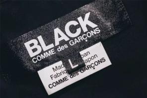 人見人愛的 CDG 和 Nike 攜手帶來最新聯名!但為何這麼多人「黑」他們?