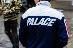 活在 「Supreme陰影下」 的 Palace ,過得還好嗎?