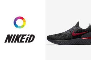 不想再撞鞋了?現在開始可以定製屬於你的Nike React Flyknit!