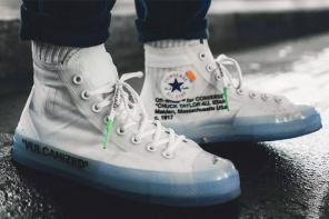 等了快一年的 Converse x OFF-WHITE,你是用來收藏還是穿?