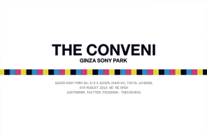藤原浩幹大事!全新企劃「THE CONVENI」啟動,我們又有買不完的聯名了…