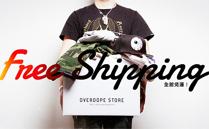 OVERDOPESTORE_FreeShipping