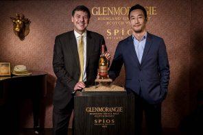 首席製酒師打造!格蘭傑私藏系列《辛香》品味登台